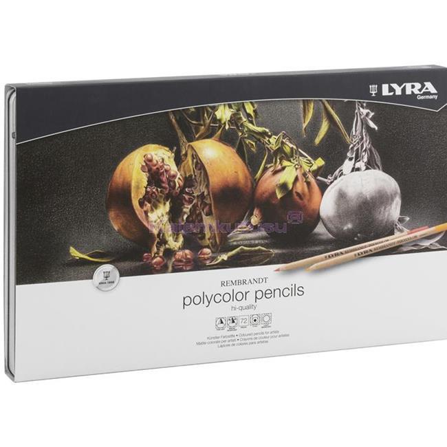 Lyra Rembrandt Polycolor 72 Li Metal Kutu L2001720 en ucuz  da %30 İndirimli Fiyatlarla