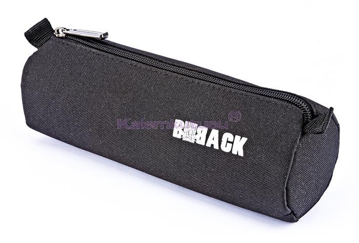 B-Back Silindir Kalem Çantası 20x22cm - Siyah