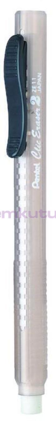 Pentel Silgi Kalem Tipi 48 Li Set Ze11t-4e