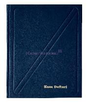 Dilman Kasa Defteri Otokopili 20x28 160 Yp