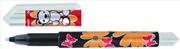 Online Tipa Happy Bear Kartuşlu Sistem 0.5mm Roller kalem