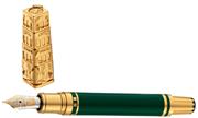 Pelikan The Hanging Gardens of Babylon-Babilin Asma Bahçeleri Dolma kalem