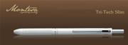 Montesa TWSBI Multi Fonksiyon Alışveriş