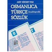 SERHAT / OSMANLICA-TÜRKÇE SÖZLÜK.