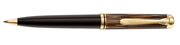 Pelikan Souverän800 Damarlı Selülöz Kahverengi/Altın Tükenmez Kalem