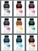 Platinum Mixed Ink Dolma kalem Mürekkebi 60cc. - 6 Farklı Renk Seçeneği