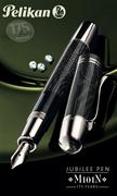 Pelikan Limited Edition – M101N Jubilee Dolma Kalem