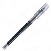 Uni Roller Kalem Vision Elite Yedek Ubr-90 0.8mm Mavi-Siyah