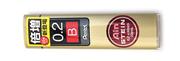 Pentel Ain STEIN Seramik Alaşımlı 10 adet Mekanik Kurşun Kalem Ucu - 0.2Bx60mm