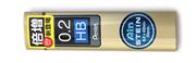 Pentel Ain STEIN Seramik Alaşımlı 10 adet Mekanik Kurşun Kalem Ucu - 0.2HBx60mm