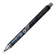 Uni Versatil Kalem Kuru Toga T M7-450t 0.7 Siyah