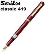 Scrikss Classic Model419 Dolma Kalem - Bordo