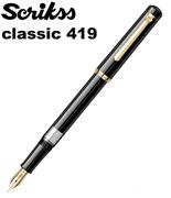 Scrikss Classic Model419 Dolma Kalem - Siyah