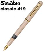 Scrikss Classic Model419 Dolma Kalem - Pudra
