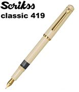 Scrikss Classic Model419 Dolma Kalem - Bej