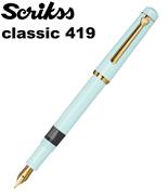 Scrikss Classic Model419 Dolma Kalem - Mint