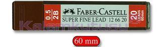 Faber-Castell KURŞUNKALEM UCU 0,5mm 2B