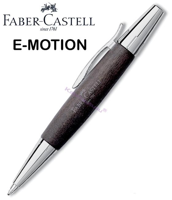 FABER-CASTELL E-MOTION ARMUT AĞACI/PARLAK KROM TÜKENMEZ KALEM - siyah