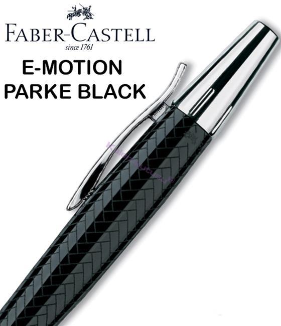 FABER-CASTELL E-MOTION PARKE/PARLAK KROM TÜKENMEZ KALEM - Siyah