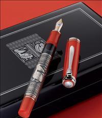 Pelikan Toledo M710-Kırmızı Som Gümüş El İşlemeli Orta Boy Dolma kalem - 3 Farklı Uç Seçeneği<br>