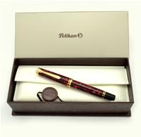 Pelikan Souverän K400 Damarlı Selülöz Kahverengi/Altın Tükenmez kalem